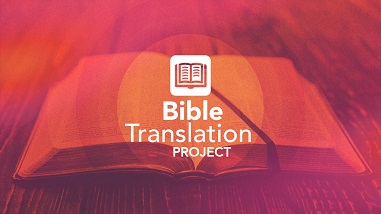 Bible-Translation-Project-2